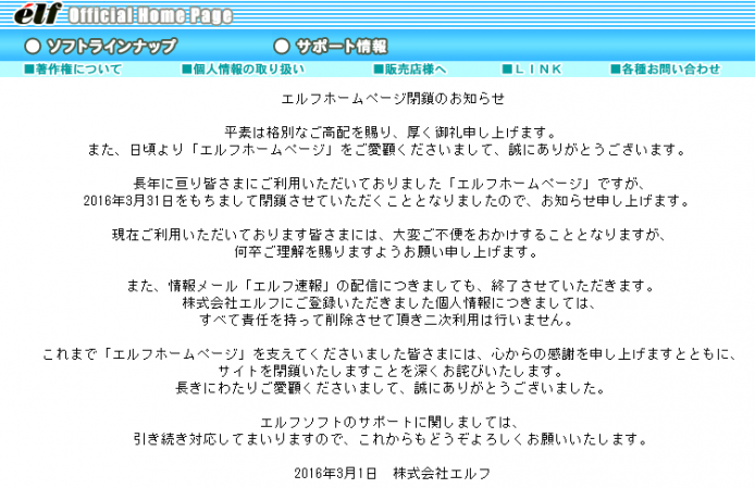 2016-03-01 20_58_44