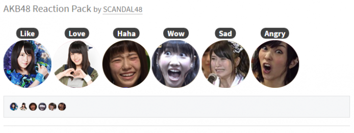 2016-03-17 18_15_02-AKB48 Reactions for Facebook