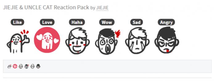 2016-03-17 18_15_07-JIEJIE & UNCLE CAT Reactions for Facebook