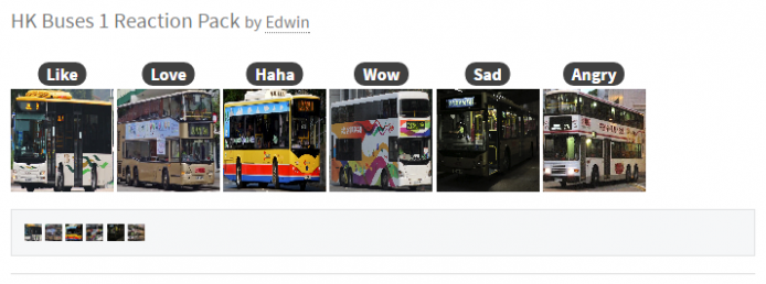 2016-03-17 18_15_58-HK Buses 1 Reactions for Facebook
