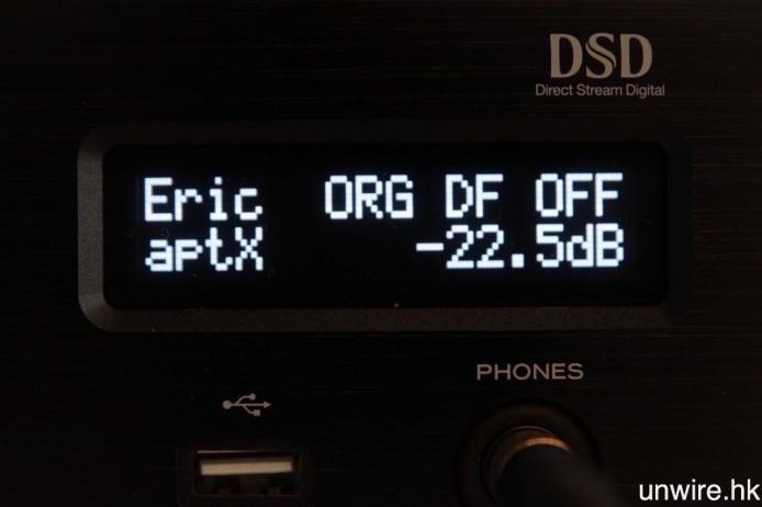 當訊源及播放裝置都支援 aptX 編解碼,在前者播放音效時,後者就會改以 aptX 解碼。