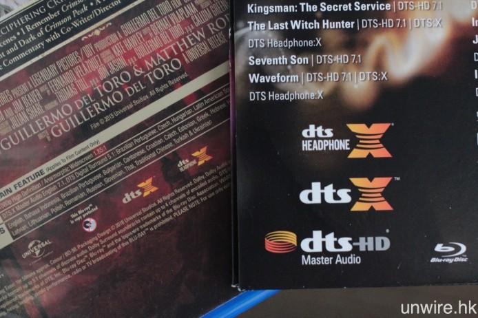 現時艾域手頭上,《血色莊園》及《2016 DTS Demo Disc》兩張 BD 均配備 DTS Headphone:X 製作聲軌。