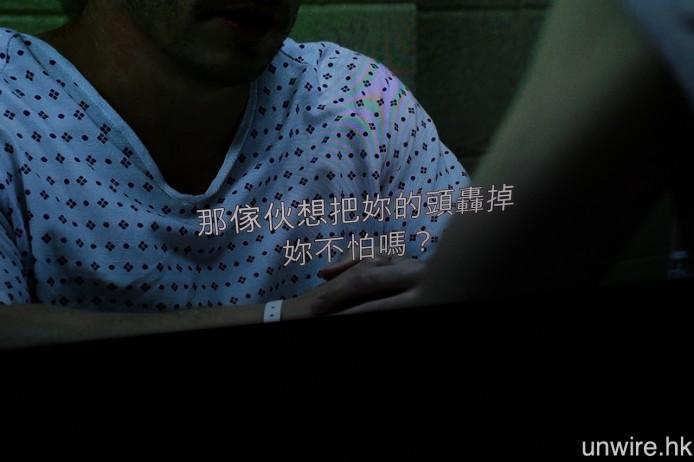 正體中文字幕亦顯示無礙。
