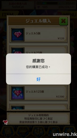 IMG_0136_wm
