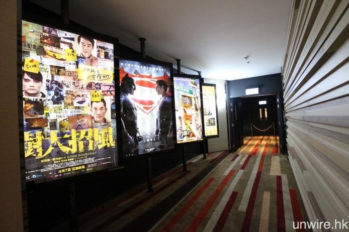 2 院及 3 院外走廊展示著上畫中及即將上畫的電影海報。