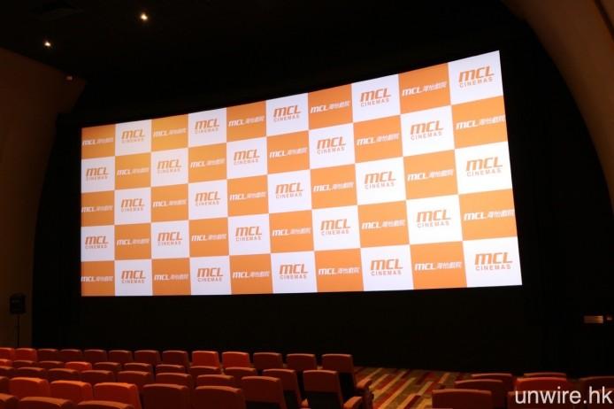 1 號院的投影幕亦是 3 個影廳中最大的,為 12.8 米闊及 5.3 米高。