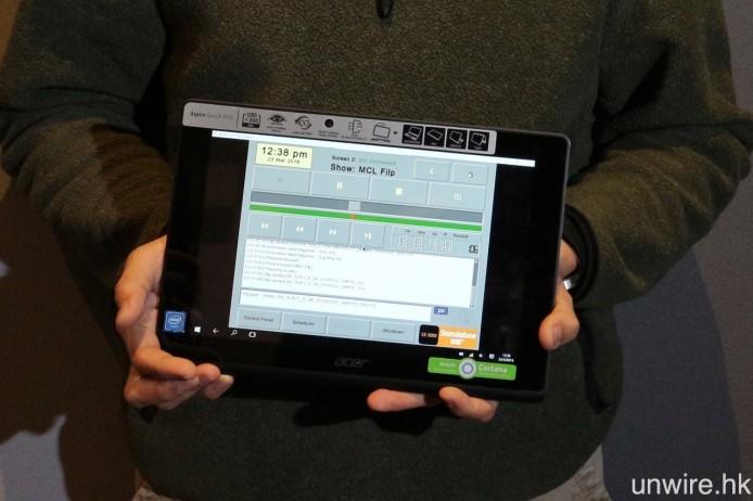 另外,工程人員還可透過 Windows 平板電腦,為「無機房」影廳作各種調校測試,包括投影機的投影亮度、整體音響的輸出音壓,以及針對放映片段作播放、暫停、快進快退等操控,方便每場電影開始放映前作最後準備。