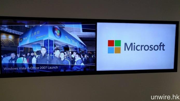 Microsoft_08