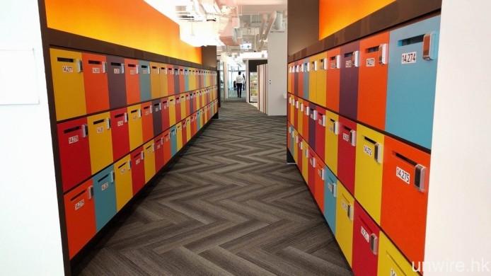 員工儲物櫃則五顏六色,鮮豔奪目十分醒神。