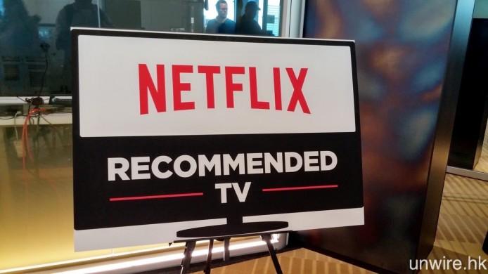 Netflix_01