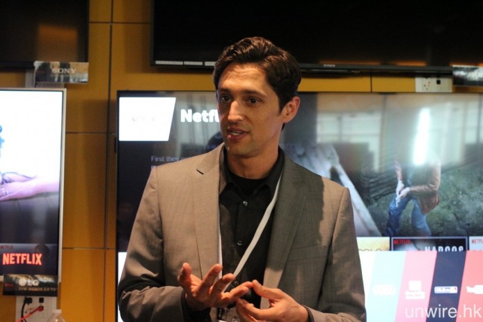 Netflix 的業務開發主管 David Holland。