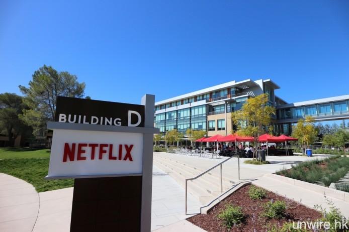 是次參觀的主要是 Netflix 的 D 及 E 座辦公大樓。
