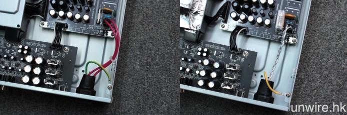 機內電源線由銅線(左圖)變為鍍銀單芯線(右圖),而保險絲亦由直接銲接式變成可更換式。