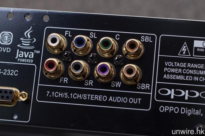每枚運算放大器各負責一對聲道,所以 BDP-103D 內部合共設有 4 枚,而 SE 版就只更換了負責左前置及右前置的一枚。