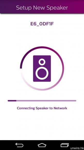 透過專屬 app《Philips HCWeSet》,可以更為輕鬆地將 Fidelio E6 連接上網,以及為該套喇叭自訂名稱。