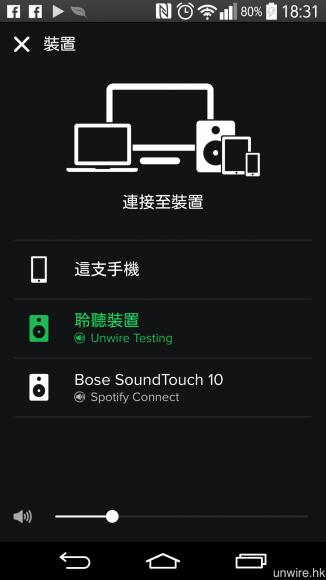 支援 Spotify Connect 功能,可在 Fidelio E6 使用 Spotify Premium 服務。