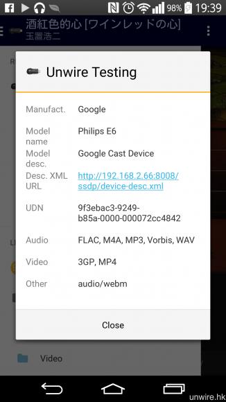 同時亦對應 Google Cast 音樂串流「投放」。