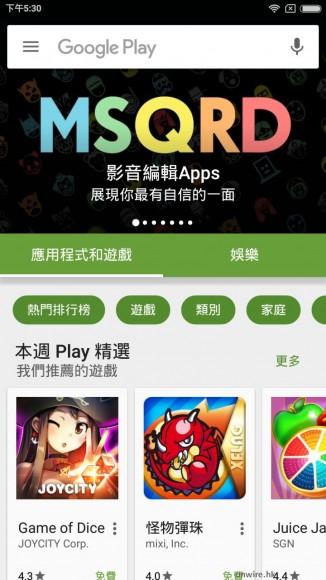 Screenshot_2016-03-21-17-30-00_com.android.vending