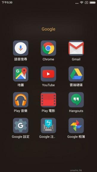 Screenshot_2016-03-21-17-30-04_com.miui.home