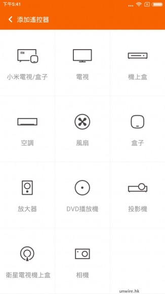 Screenshot_2016-03-21-17-41-30_com.duokan.phone.remotecontroller
