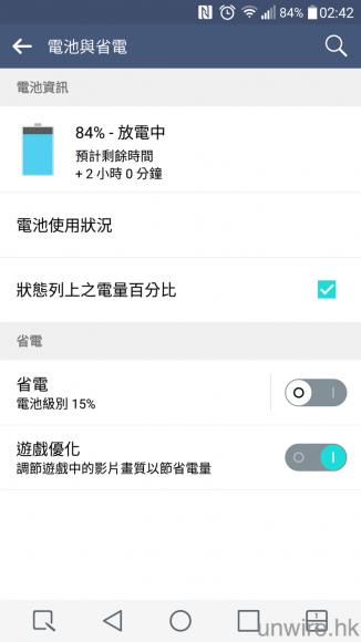Screenshot_2016-03-30-02-42-13