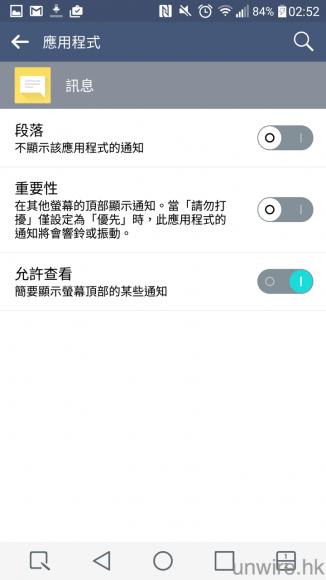 Screenshot_2016-03-30-02-52-08