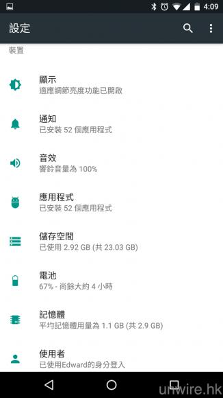 Screenshot_20160311-040932s