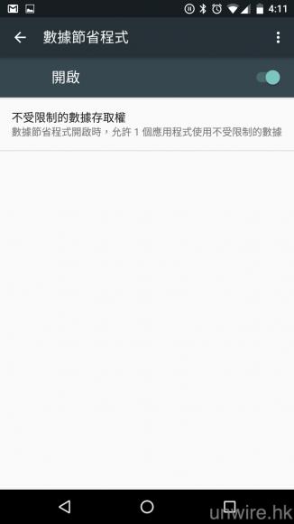 Screenshot_20160311-041157a