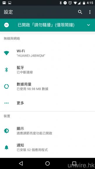 Screenshot_20160311-041503a