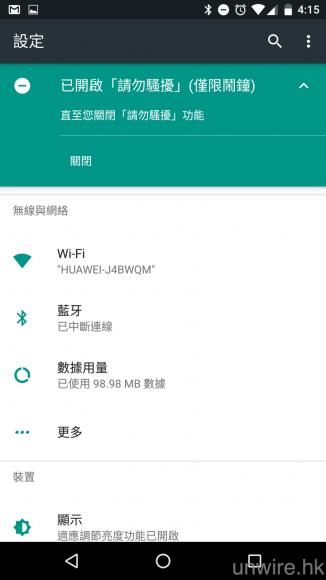 Screenshot_20160311-041508a