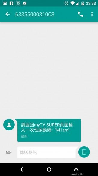 Screenshot_20160315-233817