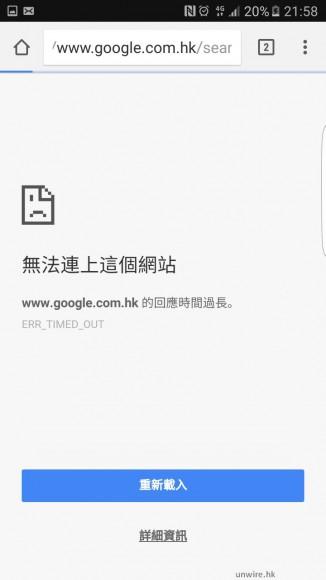 Screenshot_20160317-215858