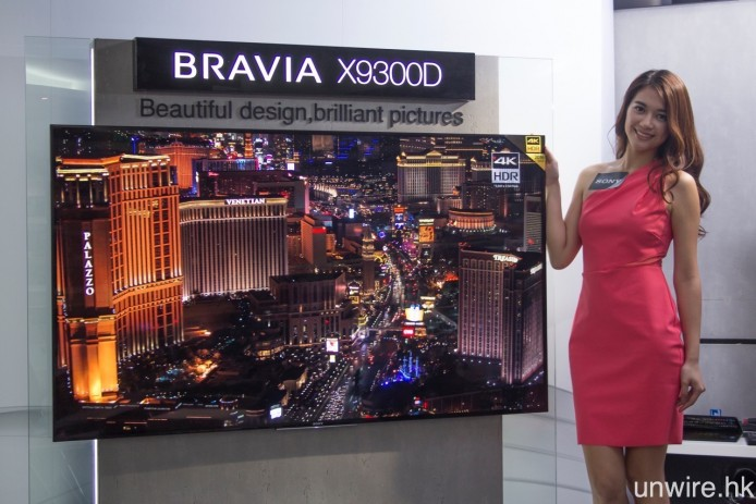 Sony BRAVIA X9300D 共設有 55 吋及 65 吋兩款型號。