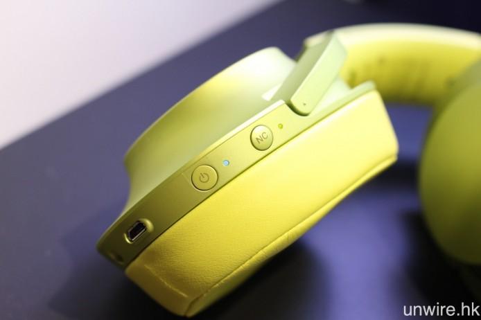 電源開關及啟動消噪功能鍵均設於左邊耳筒。