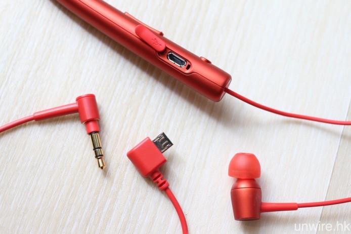 這款耳機最特別之處,在於它可使用 Micro USB/3.5mm 接線,由無線耳機變回有線耳機。