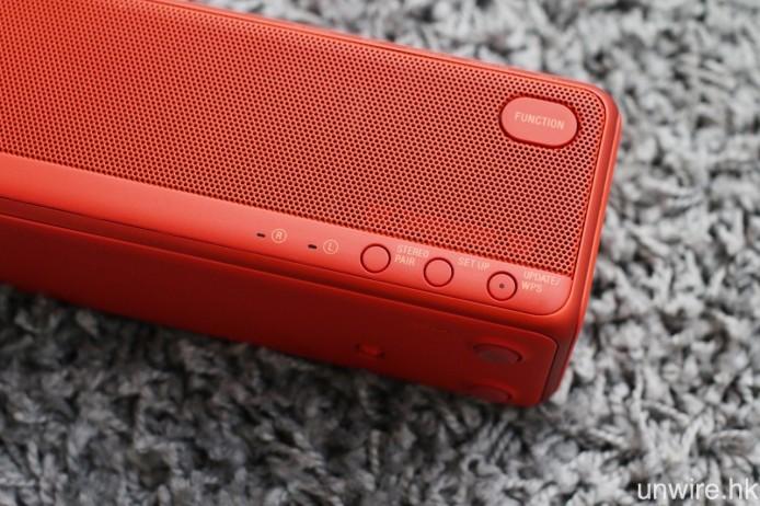 對應立體聲無線配對功能,讓用戶可以使用一對 h.ear go 無線輸出獨立的左右聲道立體聲效果。