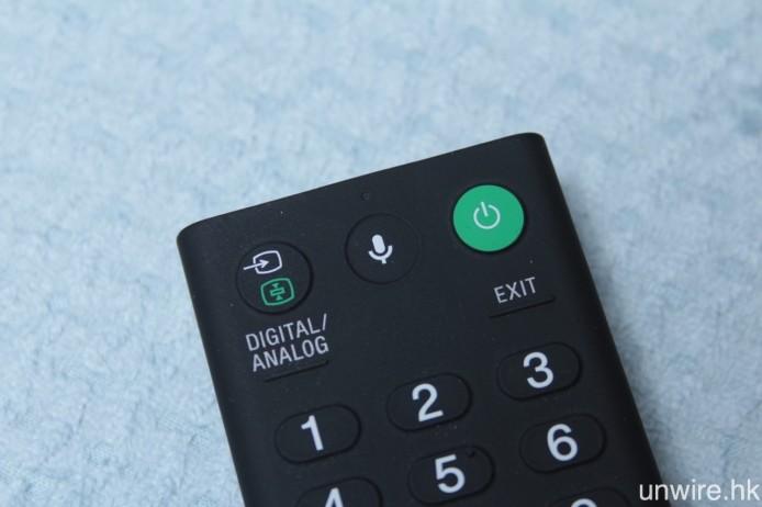 與上一代不同,全新系列的主遙控器將會同時設有語音搜尋咪高峰。
