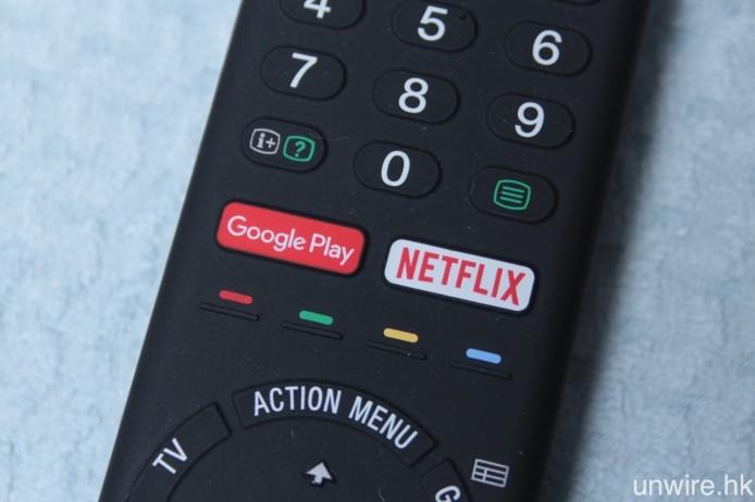 還加入 Google Play 及 Netflix 快速啟動鍵。