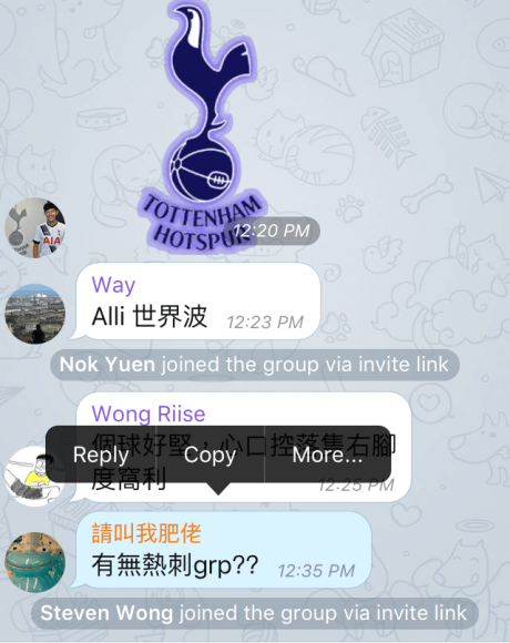 Telegram-reply-460x580