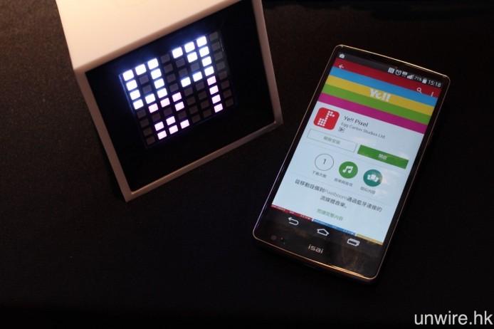 若要使用 PixelBoom 更多功能,用家需要安裝專屬 app《Ye!!Pixel》。
