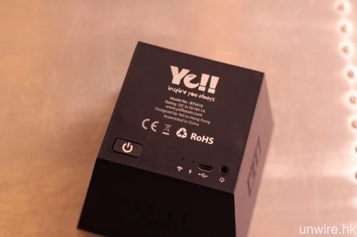 機身只有機背的電源按鍵,而輸入端子則包括充電用 Micro USB,以及 3.5mm mini jack。