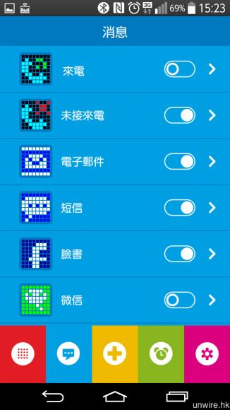 也可在 PixelBoom LED 燈上顯示各種訊息提示。