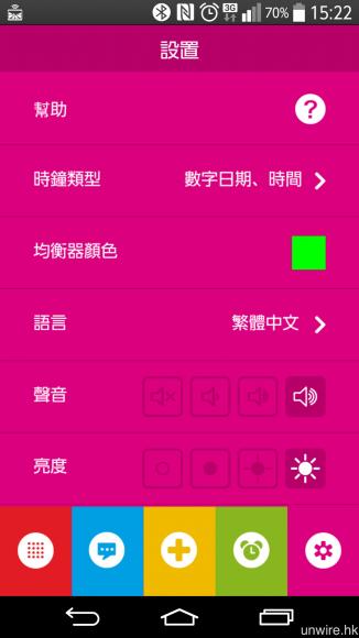 用家亦可透過《Ye!!Pixel》app,改變 PixelBoom 的顯示顏色、光度,以及使用該 app 時的輸出音量。