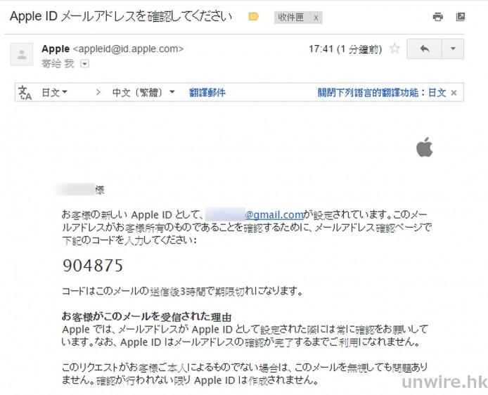 mail_wm