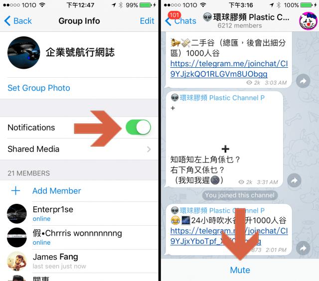 telegram-mute-640x564