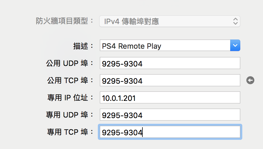 Ps4 Remote Play Cannot Connect To Ps4 0X88019B00