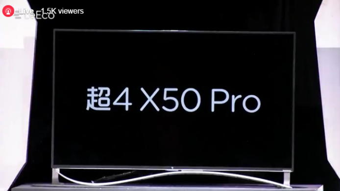 2016-04-20 14_58_55-(1) LeEco New product launch event LIVE