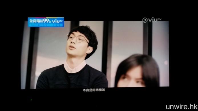 RTHK_ViuTV_04