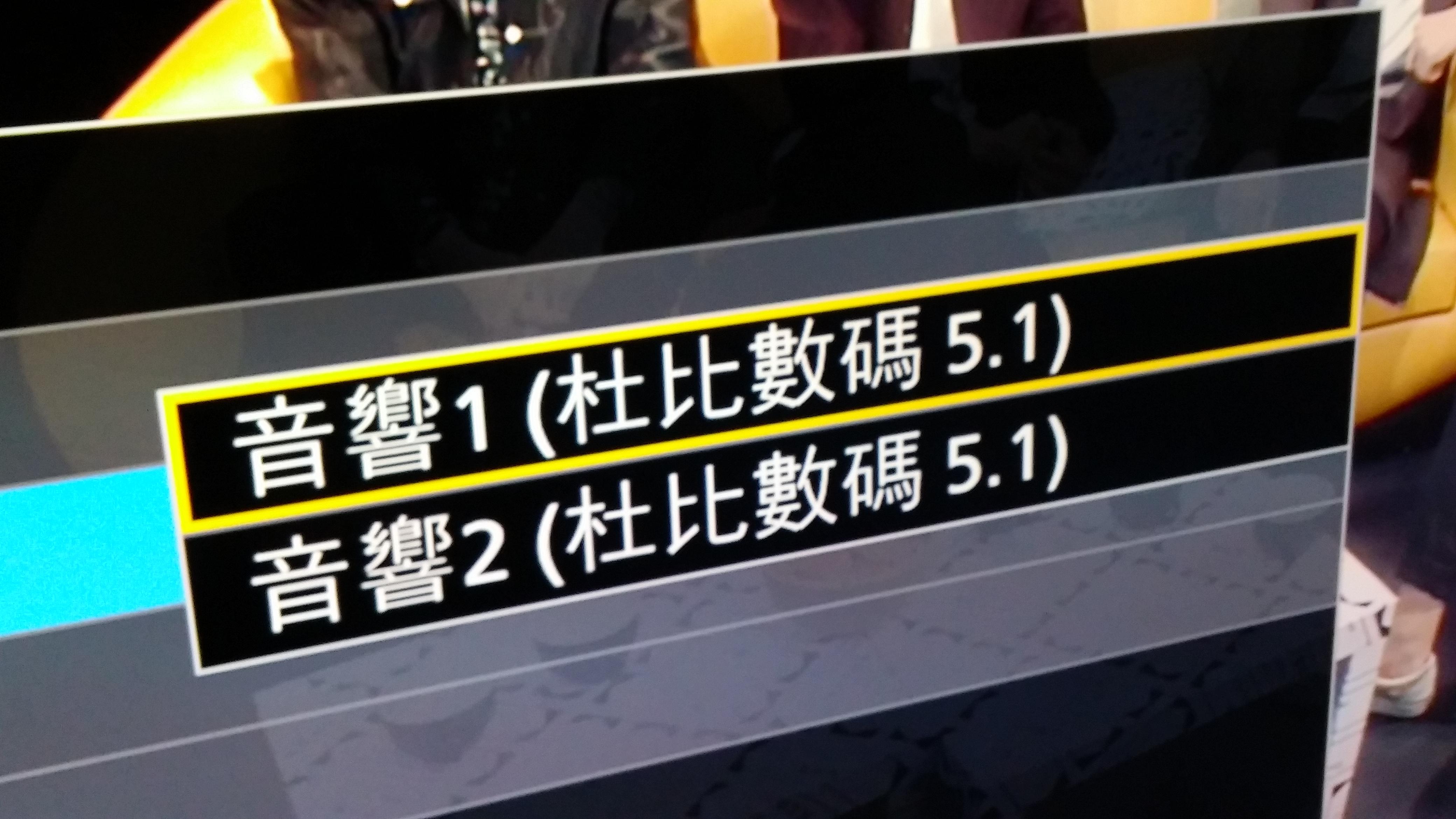 亞視真停播 港台模擬頻道順利啟播 ViuTV 數碼頻道亦已試播