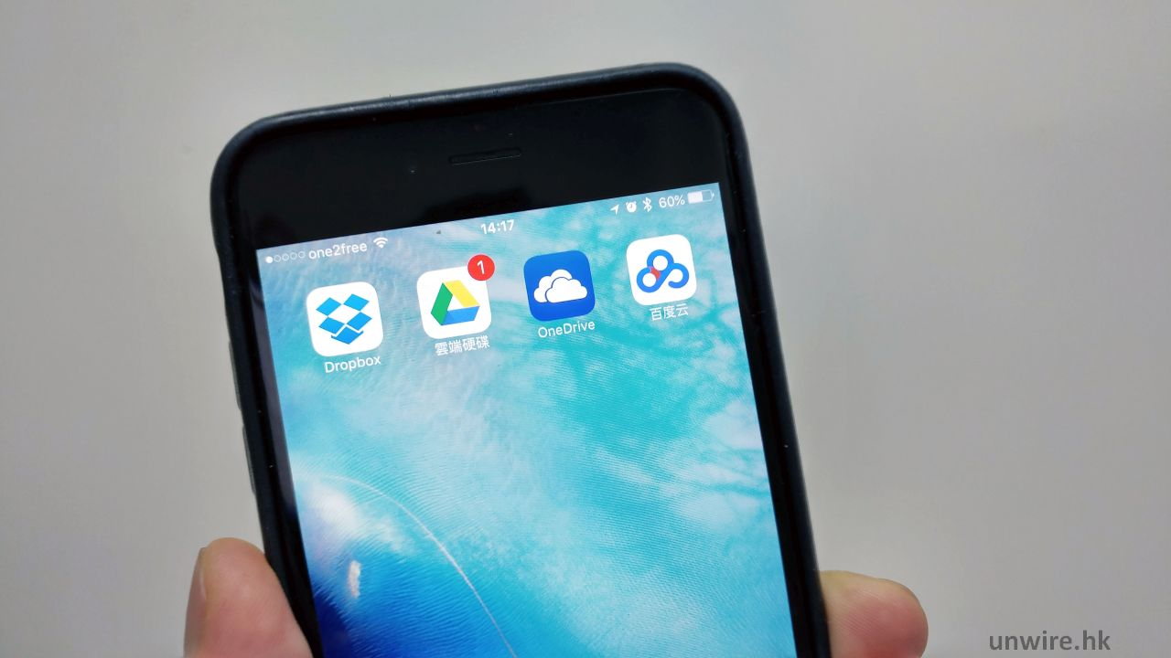 必學 ! 教你 4 招玩盡 4 大「免費雲」: Dropbox / Google Drive / One Drive / 百度云